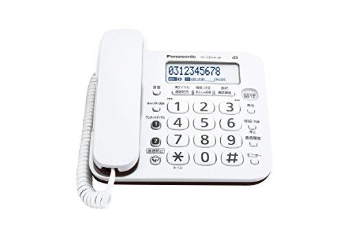 パナソニック デジタルコードレス電話機 子機2台付き 迷惑電話対策機能搭載 VE-GD24DW-W