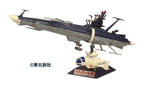 Patrol Ship (Yuunagi) (w/lifeboat)