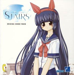 STAIRSオリジナルゲームサントラ