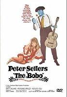 The Bobo [1967] [DVD]