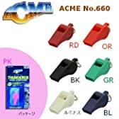ACME(アクメ) No.660(スタンダード) ルミナス AC-6609