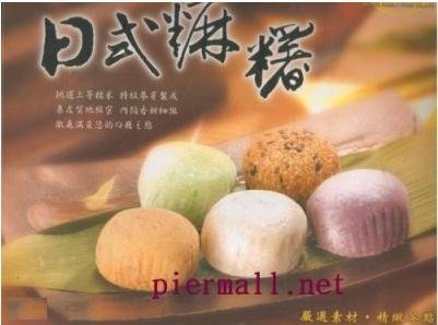 Royal Family Japanese Style Mochi Rice Cake Cookie Sampler Pack (Matcha, Purple Yam, Peanut, Red Bean, Seasame) - 30 Piece (1.8 Lb)