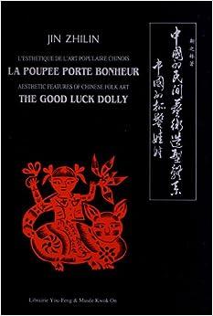 L'esthetique de l'art populaire chinois: La poupee porte