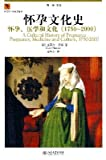 img - for A Cultural History of Pregnancy Pregnancy,Medicine and Culture,1750-2000 book / textbook / text book