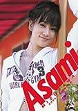 水川あさみ 2006年度 カレンダー