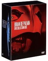 ブライアン・デ・パルマ DVDコレクションBOX