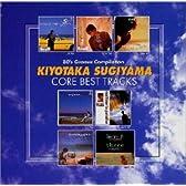 S Kiyotaka Omega Tribe Never Ending Summer