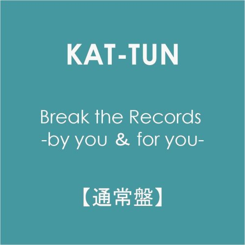 Break the Records -by you & for you-【通常盤】をAmazonでチェック!