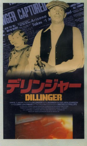 デリンジャー
