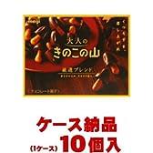 【1ケース納品】明治製菓 大人のきのこの山 64g×10個入