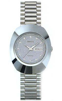 5661cda8de1eb معروض للبيع ساعة رادو اصلية السعر 160 ريال قابل للتفاوض مدة الاستعمال سنة  تقريبا هذا سعرها وصورتها في موقع امازون