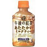 キリン 午後の紅茶 あたたかいミルクティ ホット用 280mlPET(24本入×2ケース)