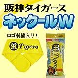 ネックールW 阪神タイガース