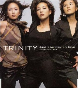 Amazon | Just the way to love | TRINITY, 松井五郎, 菊地圭介, 庄野賢一, D-Z, 渥美尚樹, CPM‐MARVIN for MASTERS OF FUNK, ピート・ハモンド | J-POP | 音楽