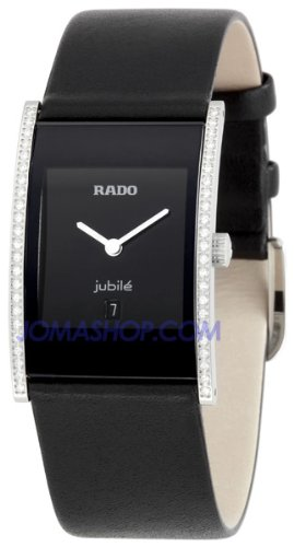 Rado Integral Jubile Women's Quartz Watch R20758155