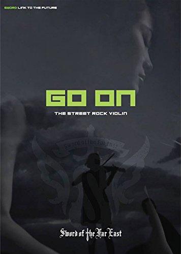GO ON [DVD]