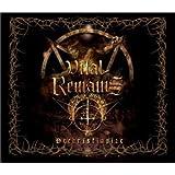 Dechristianize ~ Vital Remains