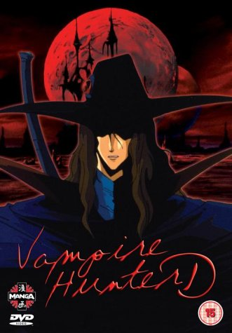Vampire Hunter D [1985] [DVD]
