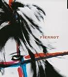 PIERROT「薔薇色の世界」