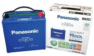 Panasonic [ パナソニック ] 国産車バッテリー [ Blue Battery カオス ] N-95D23L
