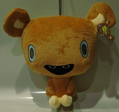 "Mocha 8"" Mousey Micci Plush Esc Erick Scarecrow"