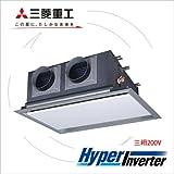 三菱重工 業務用エアコン2.0馬力相当 天理カセテリア三相200V  FDRVP504HAG4AG