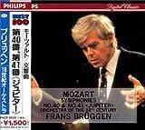 モーツァルト: 交響曲第40番  第41番 ジュピター