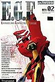 新世紀エヴァンゲリオン ジオメトリックフィギュア Rev.02