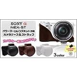 【カメラケース】SONY(ソニー) α NEX-5T パワーズームレンズキット対応 ストラップつきブラック