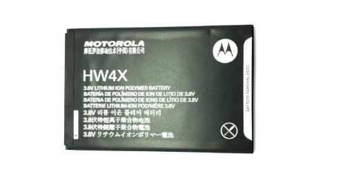 Motorola-HW4X-Battery