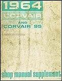 1964 Chevrolet Corvair Repair Shop Manual Original Supplement