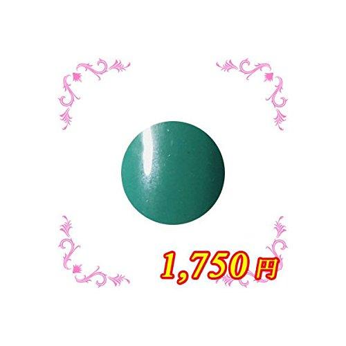 ing シーソー GRー004 4g