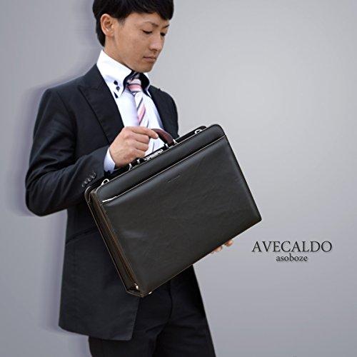 【AVECALDO 高級 ビジネスバッグ メンズ (ダークブラウン)】 AV-E001 A4 出張 鍵付 ビジネスバッグ 日本製 父の日 ギフト ランキング