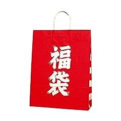 HEIKO 手提げ紙袋 福袋 2才 (50枚入)