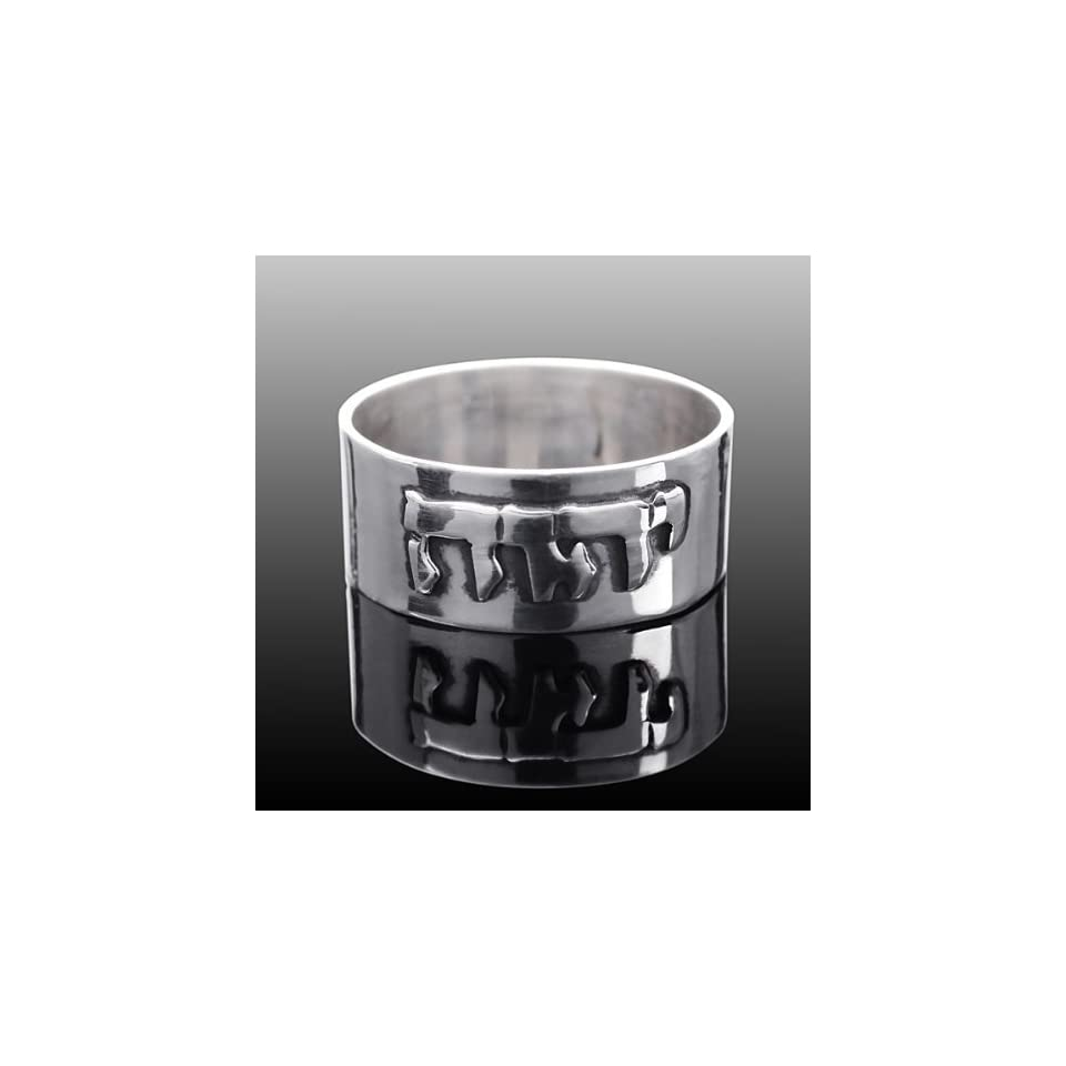 Jewish Silver Ring Hebrew Yahweh YHVH Yhwh God Name Letters