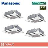パナソニック(Panasonic) 業務用エアコン6.0馬力相当 4方向天井カセット(同時ダブルツイン)(エコナビ)三相200V  ワイヤードリモコンPA-SP160U5GV Gシリーズ[]取付工事全国可