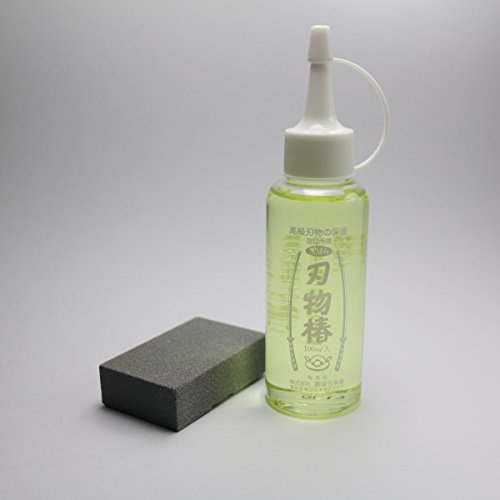norisada-knife-care-kit-anti-rust-oil-with-miracle-rust-eraser