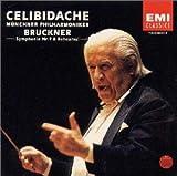 ブルックナー:交響曲第9番+リ