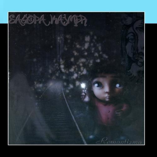 Sagopa Kajmer - Romantizma - Zortam Music
