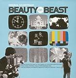 美女か野獣 オリジナル・サウンドトラック(CCCD)