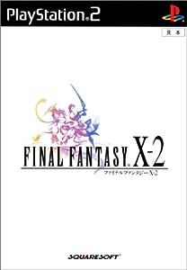Final Fantasy X-2[Japanische Importspiele]