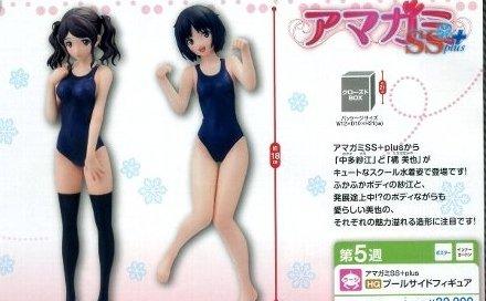 アマガミSS+Plus HGプールサイドフィギュア (全2種セット) 中多紗江 橘美也