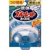 液体ブルーレットおくだけ つけ替用 ミントの香り (70mL)