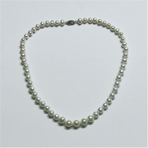 7-8mm Fresh Water Pearl Necklace