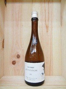 日本酒 笑四季貴醸酒 MONSOON(モンスーン)玉栄720ml【笑四季酒造】