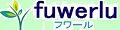 fuwerlu (フワール)