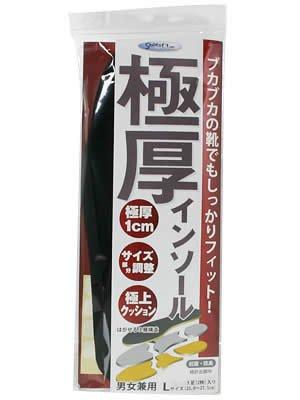 極厚インソール(サイズ調整用) L