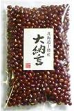 豆力 契約栽培十勝産 大納言 250g