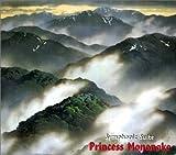 echange, troc Various Artists - Princesse Mononoke
