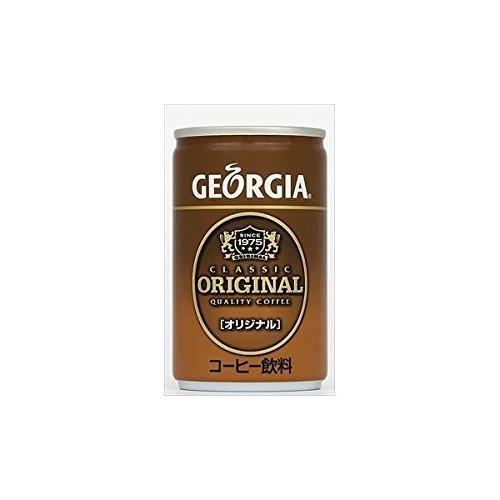 X30 This Coca-Cola Georgia Original Coffee 160g cans (Georgia Coffee compare prices)